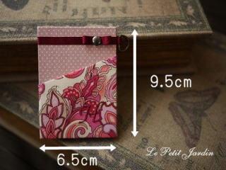 shop-passcase-01