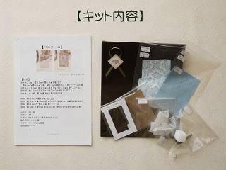 shop-passcase-03