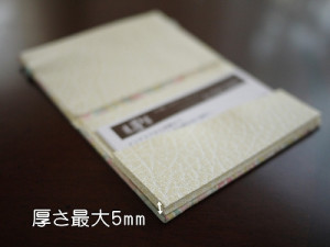 shop-namecard02