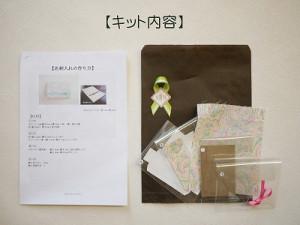 shop-namecard03